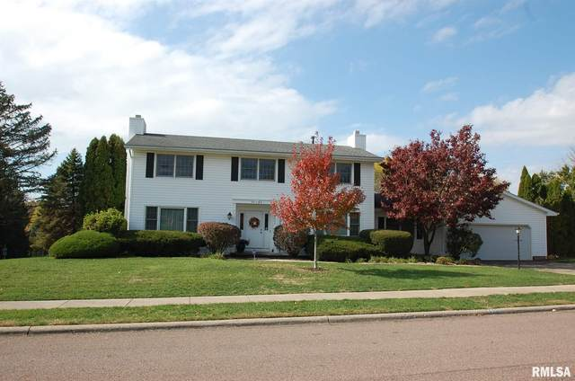 5505 N Isabell Avenue, Peoria, IL 61614 (#PA1219954) :: Nikki Sailor | RE/MAX River Cities