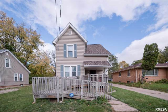 801 W Nowland Avenue, Peoria, IL 61604 (#PA1220001) :: Paramount Homes QC