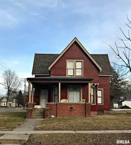 537 N Johnson Street, Macomb, IL 61455 (#PA1220026) :: RE/MAX Professionals
