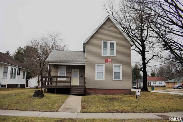 536 N Johnson Street, Macomb, IL 61455 (#PA1220032) :: RE/MAX Professionals