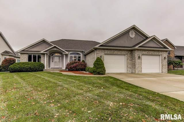 7624 Wentworth Drive, Springfield, IL 62711 (MLS #CA1003365) :: BN Homes Group