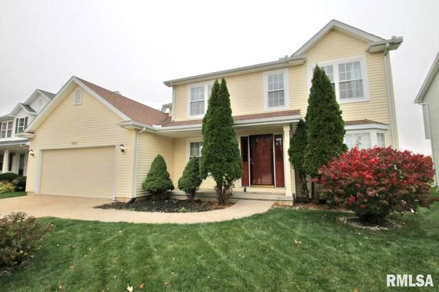 1607 W Meadowview Drive, Dunlap, IL 61525 (#PA1220073) :: Paramount Homes QC