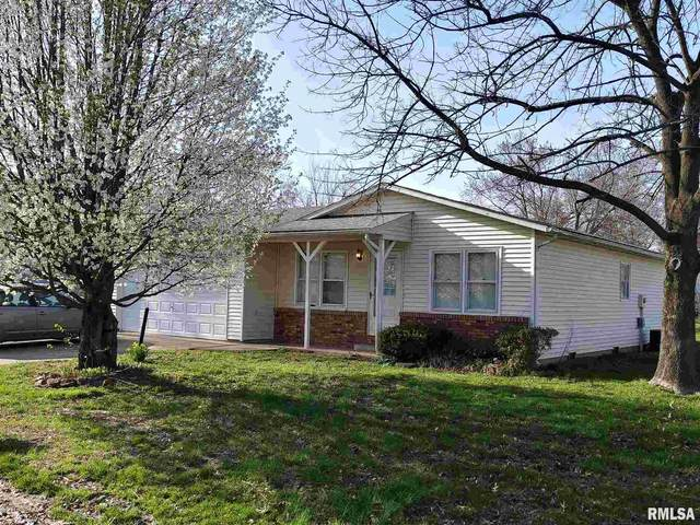 1396 Coral Way, Carbondale, IL 62901 (#EB436864) :: Killebrew - Real Estate Group