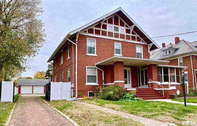325 W Chestnut Street, Canton, IL 61520 (#PA1220127) :: Nikki Sailor | RE/MAX River Cities