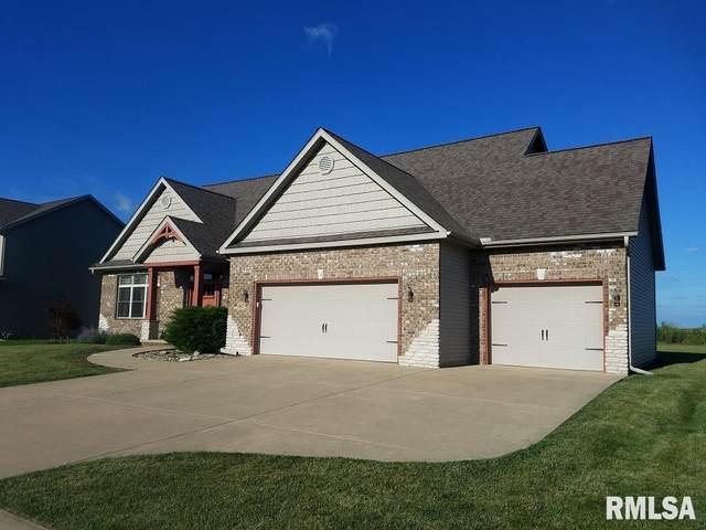 1617 Autumn Ridge, Washington, IL 61571 (#PA1220179) :: RE/MAX Preferred Choice