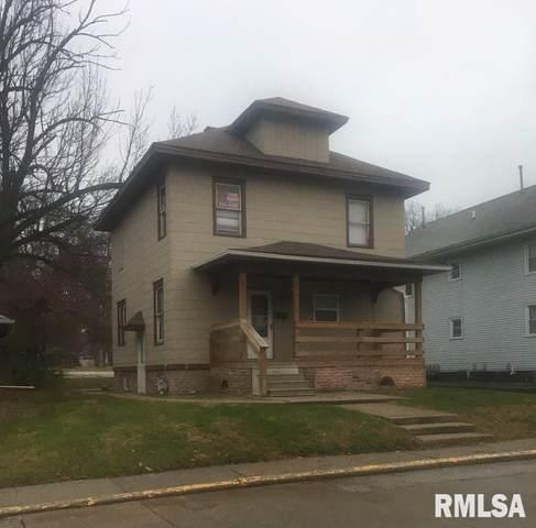314 W Adams Street, Macomb, IL 61455 (#PA1220293) :: Nikki Sailor | RE/MAX River Cities