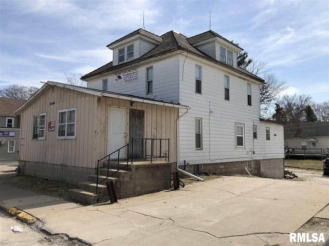 337 W Adams Street, Macomb, IL 61455 (#PA1220296) :: Paramount Homes QC