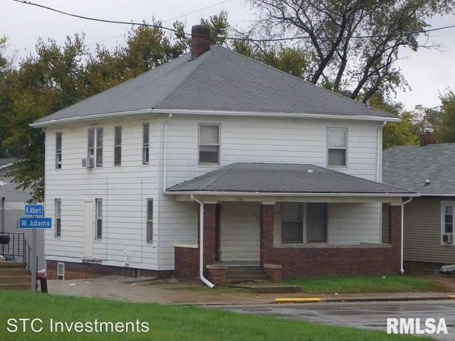 401 W Adams Street, Macomb, IL 61455 (#PA1220297) :: Paramount Homes QC