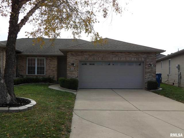 2919 S Meadowbrook Road, Springfield, IL 62711 (#CA1003571) :: RE/MAX Preferred Choice