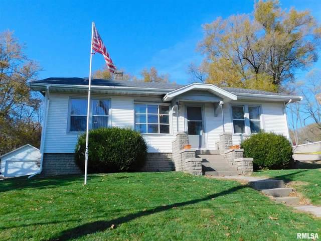 217 Buena Vista Street, Bartonville, IL 61607 (#PA1220423) :: RE/MAX Preferred Choice