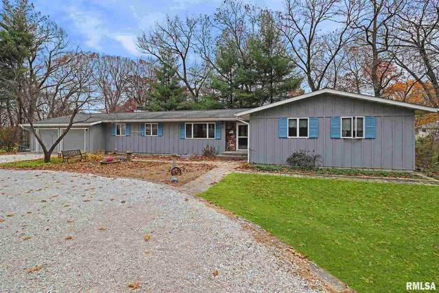 1420 N Schneblin Lane, Peoria, IL 61604 (#PA1220459) :: Nikki Sailor | RE/MAX River Cities
