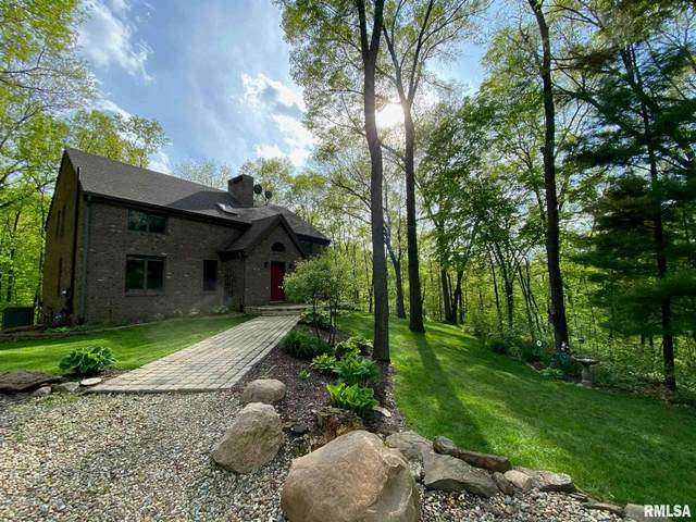 1325 N Country Lane, Peoria, IL 61604 (#PA1220477) :: Nikki Sailor | RE/MAX River Cities