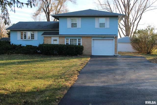 2926 Vigal Road, Springfield, IL 62707 (#CA1003726) :: RE/MAX Professionals