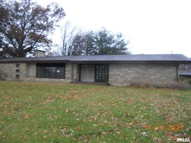1102 E Grant Street, Macomb, IL 61455 (#PA1220552) :: RE/MAX Professionals