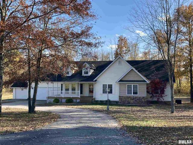 11674 Hafer Road, Carterville, IL 62918 (#EB437070) :: Nikki Sailor | RE/MAX River Cities
