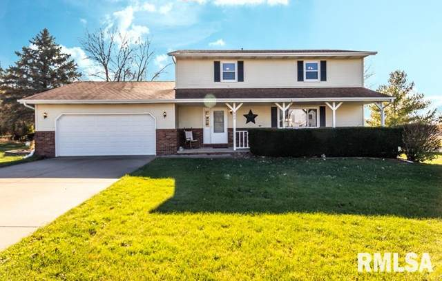 900 Oakwood Drive, Eureka, IL 61530 (#PA1220582) :: Nikki Sailor | RE/MAX River Cities