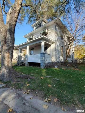 1217 Glenhurst Court, Rock Island, IL 61201 (#QC4217049) :: Nikki Sailor | RE/MAX River Cities