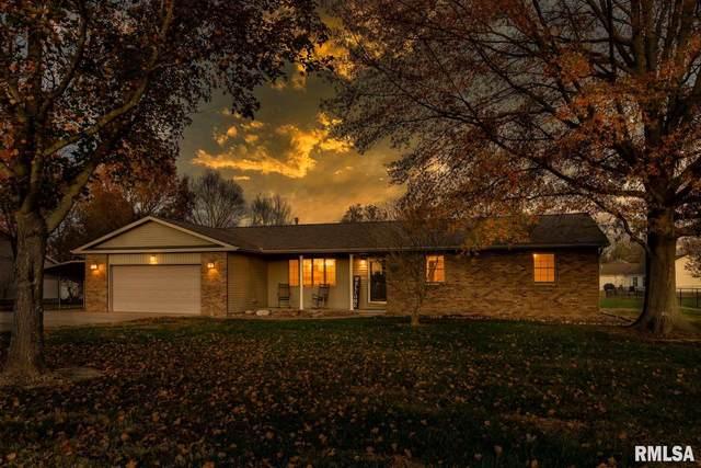 2205 Autumn Lane, Marion, IL 62959 (#EB437122) :: The Bryson Smith Team