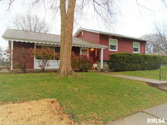 4 Columbia Court, Davenport, IA 52804 (#QC4217085) :: Nikki Sailor | RE/MAX River Cities