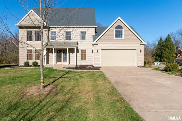 500 Tazewood Road, Metamora, IL 61548 (#PA1220662) :: The Bryson Smith Team