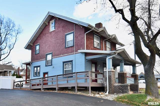 2100 N Knoxville, Peoria, IL 61602 (#PA1220664) :: RE/MAX Preferred Choice