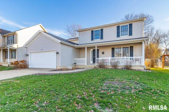 2404 W Miners Drive, Dunlap, IL 61525 (#PA1220666) :: Nikki Sailor | RE/MAX River Cities