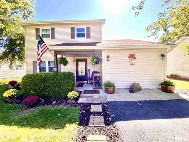 1395 N Cypress Drive, Carbondale, IL 62901 (#EB437183) :: Paramount Homes QC