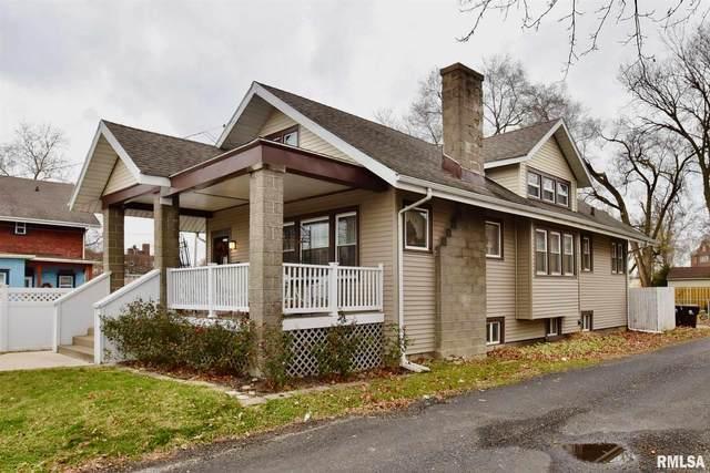 105 E Frye Avenue, Peoria, IL 61603 (#PA1220724) :: RE/MAX Professionals