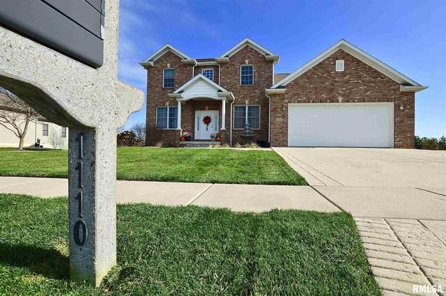 1110 Evergreen Walk, Sherman, IL 62684 (#CA1003892) :: Killebrew - Real Estate Group