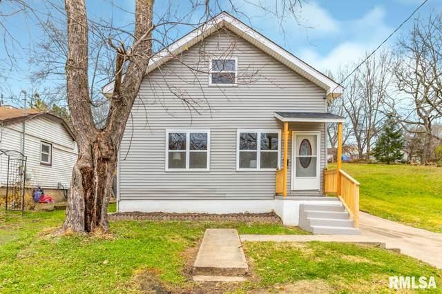 1513 E London Avenue, Peoria, IL 61603 (MLS #PA1220742) :: BN Homes Group