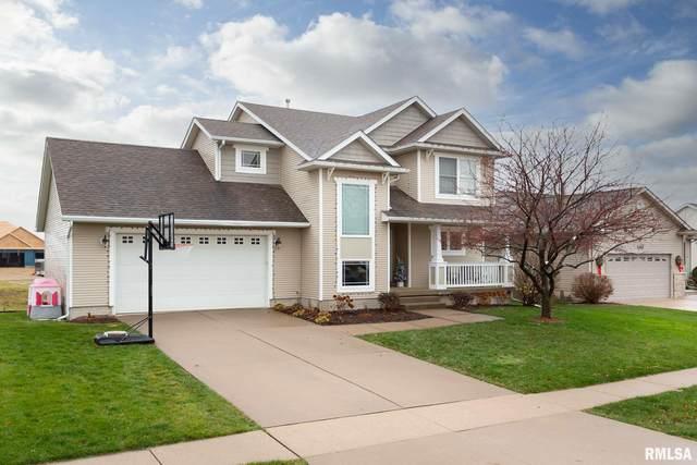353 W Broadmoor Drive, Eldridge, IA 52748 (#QC4217253) :: RE/MAX Professionals