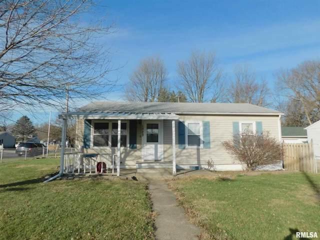 1023 W Collins Court, Bartonville, IL 61607 (#PA1220902) :: Killebrew - Real Estate Group