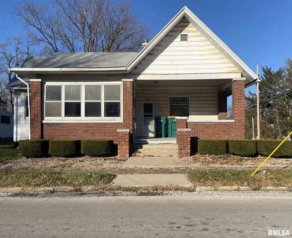 404 W Murray Street, Macomb, IL 61455 (#PA1220910) :: Nikki Sailor | RE/MAX River Cities