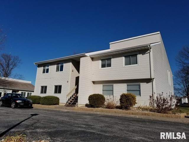 3 Coventry Lane, Muscatine, IA 52778 (MLS #QC4217403) :: BN Homes Group
