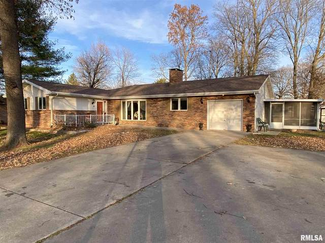 4 Ladue Court, Taylorville, IL 62568 (MLS #CA1004078) :: BN Homes Group