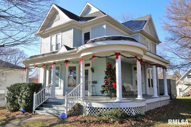 400 S Main Street, Washington, IL 61571 (#PA1220937) :: Paramount Homes QC
