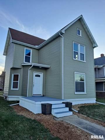 206 W Evergreen Street, Elmwood, IL 61529 (#PA1220946) :: RE/MAX Professionals