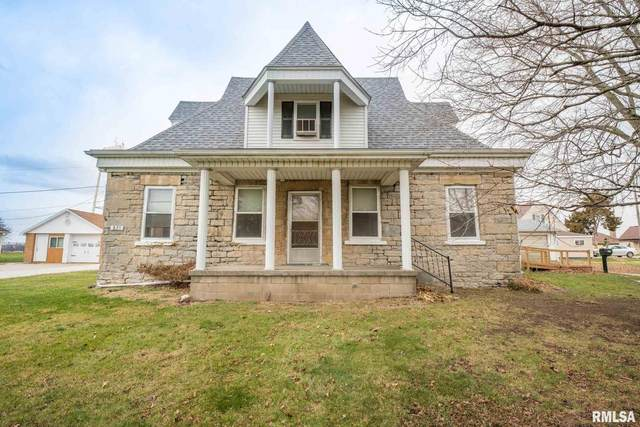 825 E Fort Street, Farmington, IL 61531 (#PA1220975) :: RE/MAX Preferred Choice