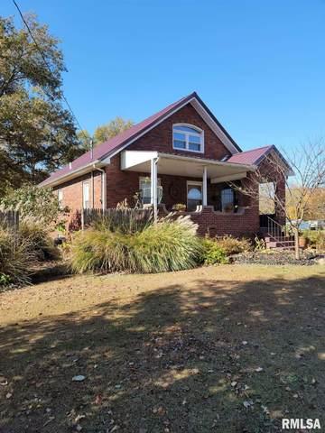 345 Hickory Street, Duquoin, IL 62832 (#EB437535) :: Paramount Homes QC
