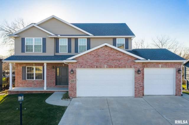 Address Not Published Lane, Dunlap, IL 61525 (#PA1221075) :: Killebrew - Real Estate Group