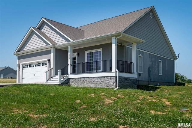 1516 Champions Drive, Marion, IL 62959 (#EB437571) :: Paramount Homes QC