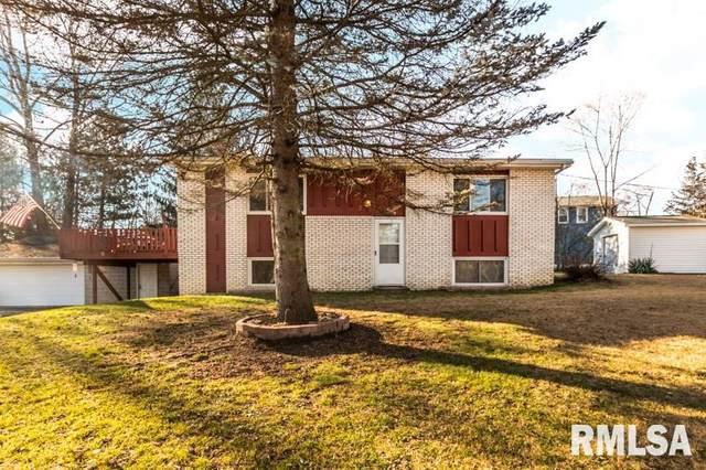 4620 E Lakeland Lane, Chillicothe, IL 61523 (#PA1221149) :: RE/MAX Preferred Choice