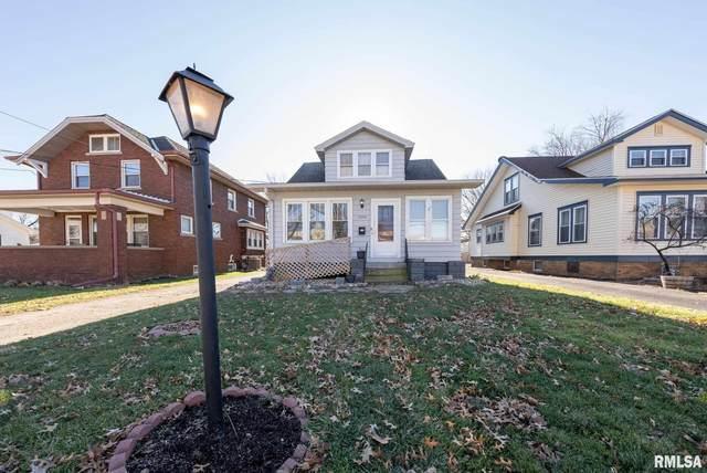 2218 W Heading Avenue, West Peoria, IL 61604 (#PA1221226) :: RE/MAX Preferred Choice