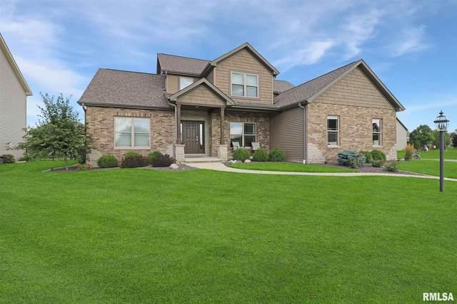 11202 N Onyx Lane, Dunlap, IL 61525 (#PA1221233) :: The Bryson Smith Team