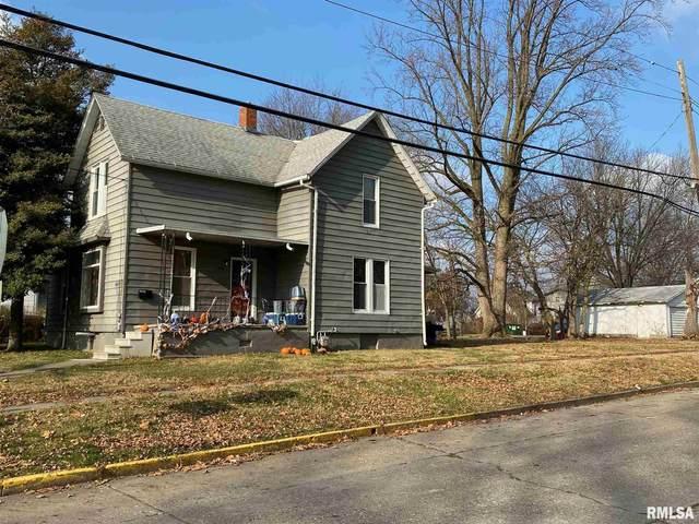 404 W Pierce Street, Macomb, IL 61455 (#PA1221238) :: Paramount Homes QC