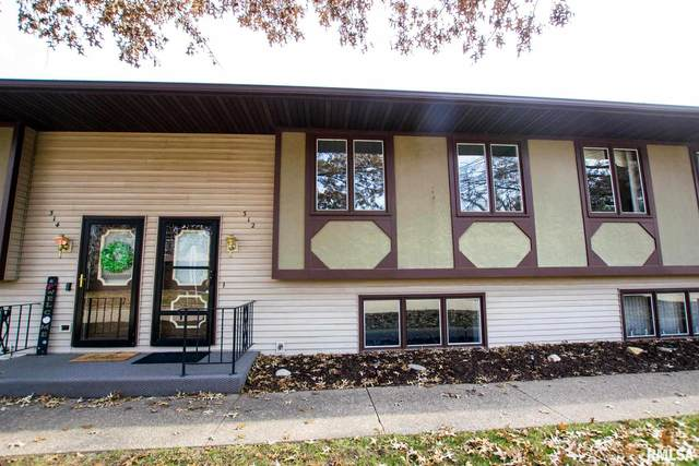 312 22ND Avenue, Camanche, IA 52730 (#QC4217712) :: Killebrew - Real Estate Group