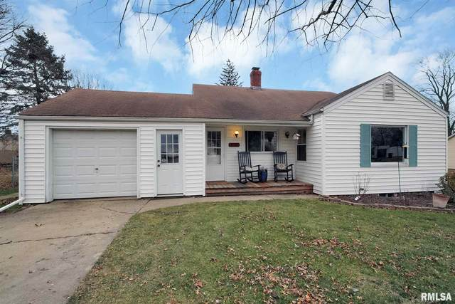 210 Maplewood Boulevard, Dunlap, IL 61525 (#PA1221344) :: Killebrew - Real Estate Group