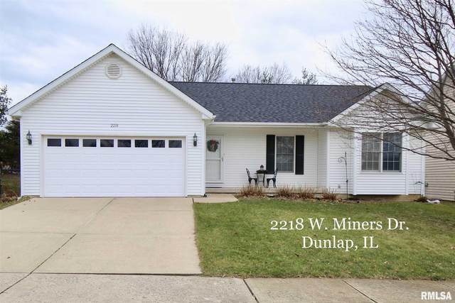 2218 W Miners Drive, Dunlap, IL 61525 (#PA1221370) :: RE/MAX Preferred Choice