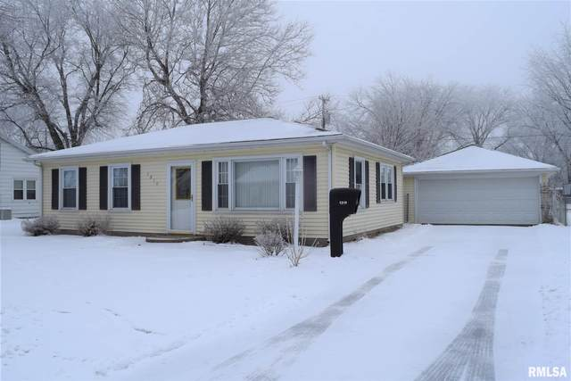 1310 Lincoln Road, Monmouth, IL 61462 (#PA1221412) :: Paramount Homes QC