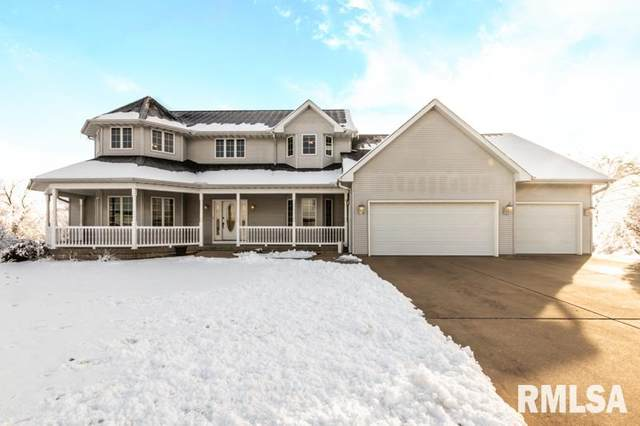 304 N Knollaire Drive, Metamora, IL 61548 (#PA1221413) :: The Bryson Smith Team